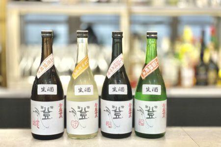 日本酒も、あります。和田龍登水(とすい)